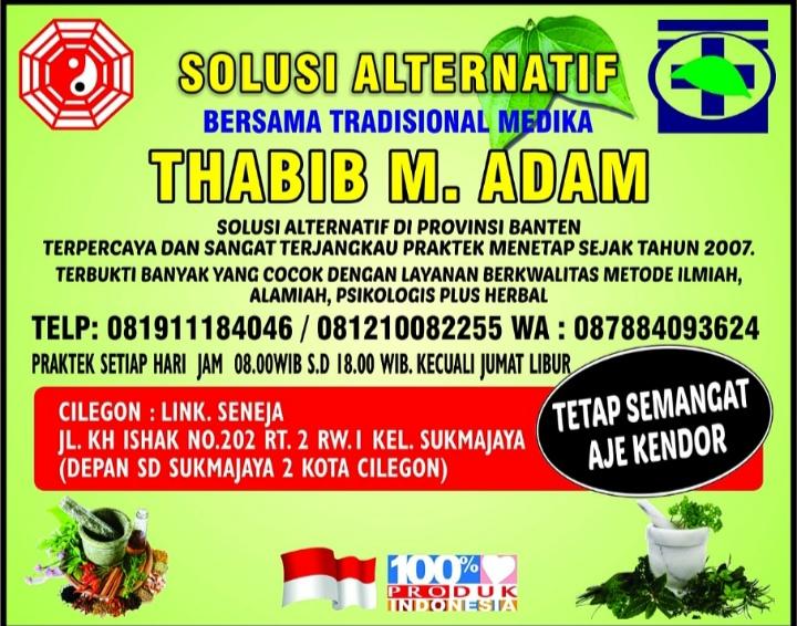 M. Adam